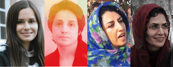 Four Women Resisting Oppression